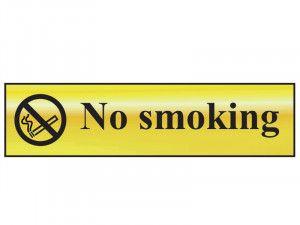 Scan No Smoking - Polished Brass Effect 200 x 50mm