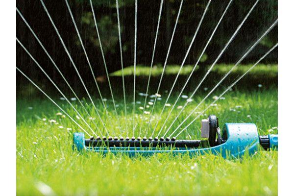 Flopro Flopro Elite Water Sprinkler
