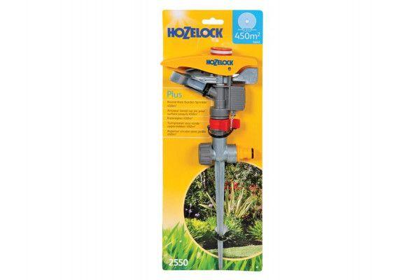 Hozelock Pulsating Sprinkler 450m²